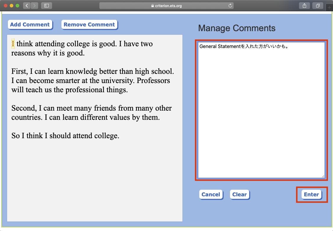 コメント機能(Comments)を使ってピアのエッセイにコメントを追加する