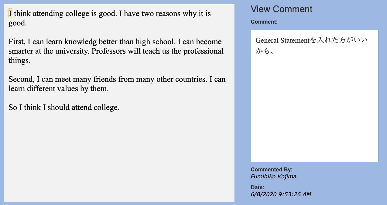 ピアからのコメントを見る方法(Student)