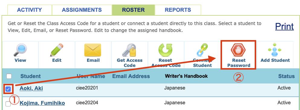 Administrator/InstructorがStudentのパスワードをリセットする